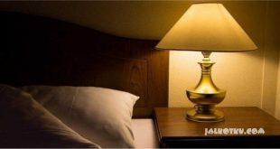 7 Keutamaan Menggunakan Lampu Tidur Saat Tidur Malam